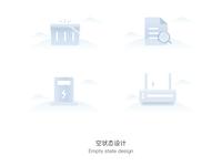 Empty State Design