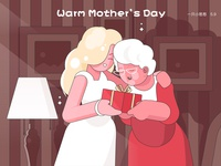 Warm Mother S Day
