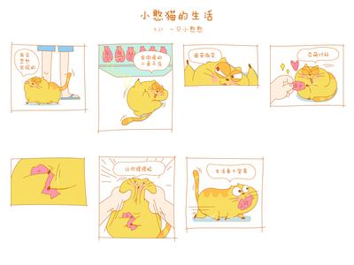 Multi Grid Illustration Exercises