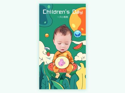 Illustration Exercises  Children S Day
