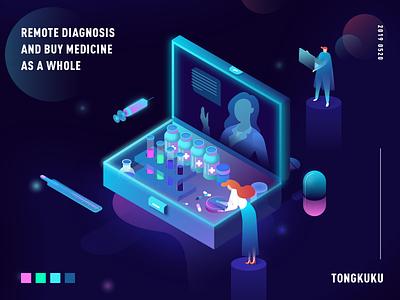 智能药柜与远程问诊的结合 medical illustration 应用 插图 设计 ui