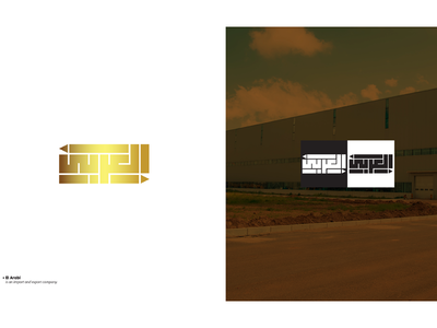 ElArabi visual identity logo collection icons branding logofolio logo
