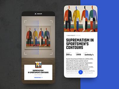 Scan art 🎨 | Concept sport sportsmens minimalism infographic typogaphy beton blue modern malevich artwork art