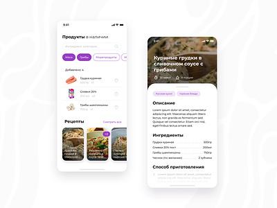 Search for Recipe - Mobile UI recipe ingredients food mobile app design ui ux app
