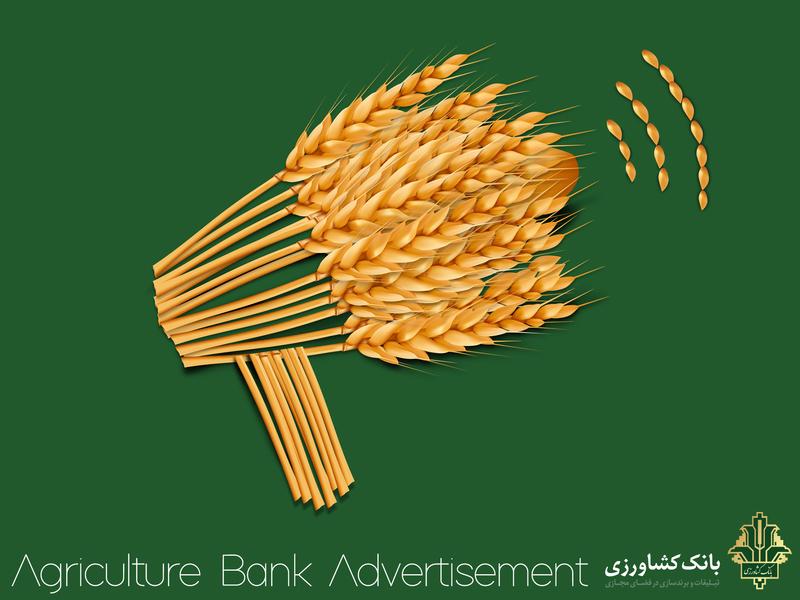 Agriculture Bank Illustration speaker cover tehran iran mascot bank account design announcement advertisement bank agriculture wheat