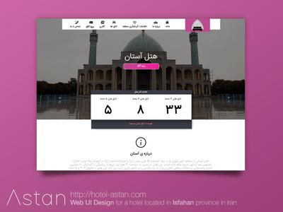 Astan Hotel Website UI