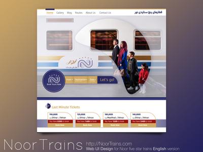 Noor Trains Website Ui