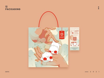 手提袋&优惠券 coupons bag design illustration