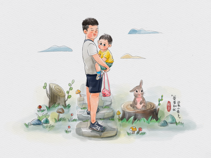 Dad and me and bunny illustration