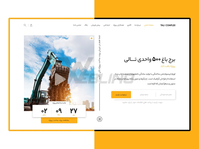 Website Design bulding landingpage landing website concept meysamkhatami weblino iran ux ui webdesign website