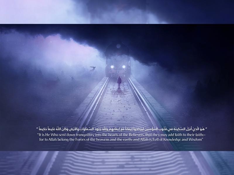فَاذْكُرُونِي أَذْكُرْكُمْ | III quran islamic peace sad behance photoshop photomanipulation digital art adobe