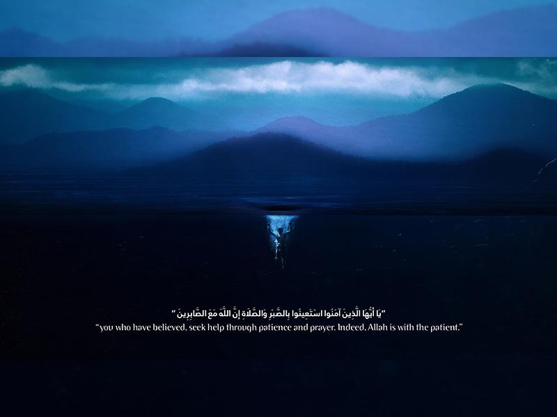 فَاذْكُرُونِي أَذْكُرْكُمْ   IV quran islamic peace sad behance photoshop photomanipulation digital art adobe