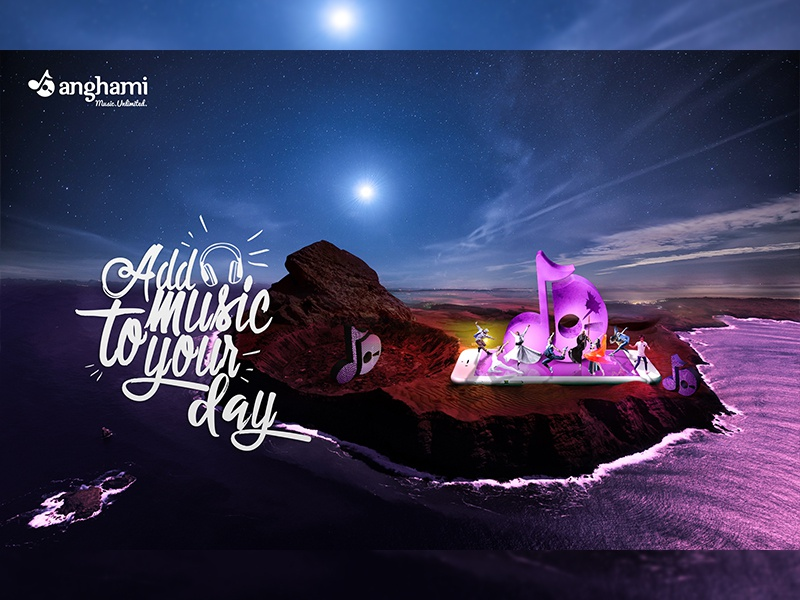 Anghami invite egyptian digitalart photomanipulation photoshop sunrise party music anghami