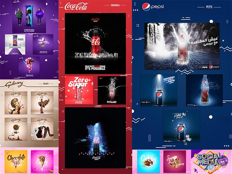 SOCIAL MEDIA | 2017 behance facebook cocacola pepsi cadbury galaxy social media