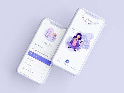 Travel App Illustrations vector gradient violet blue design guide ui design istanbul travel travel app mobile app illustration ui app