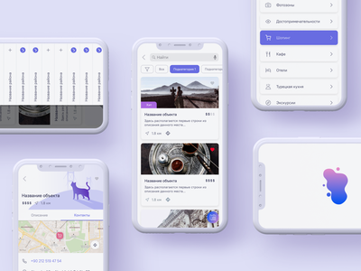 Travel App UI Design ui designer app designer design gradient gradient design violet blue travel turkey istanbul mobile ui ui ui design mobile app app design travel app