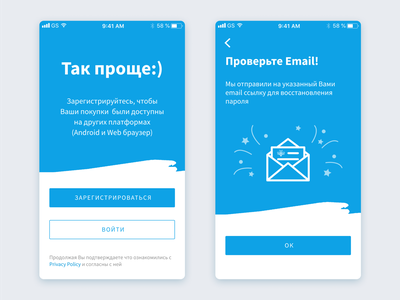 UI Sign In / Registration TouringBee Mobile App registration sign in design ui app
