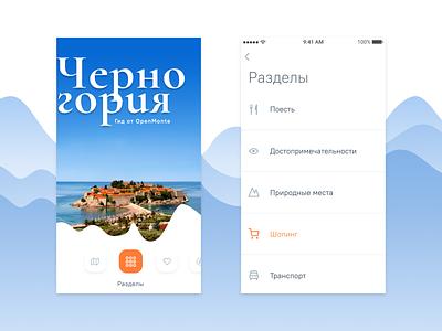 UI Design for OpenMonte Mobile App blue travel app ui design mobile app design ui app