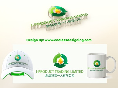 logo designed for oil recycle company