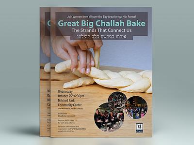JSN Event Poster challah print event poster
