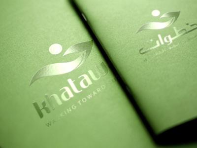 Logo Design for Khatawat Agency
