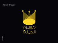 Family Theatre Logo op 2