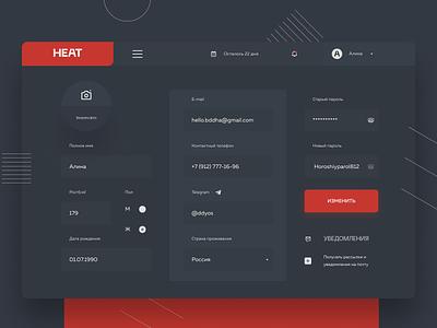 heat-personal-area-1 fitness branding logo personal area interface design figma uiux web-design