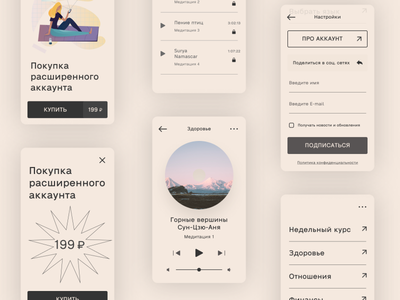 meditation app1 app design illustration figma music player ui uiux meditation app meditation