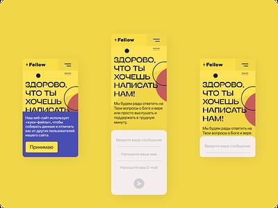 Fellow(mobile) branding ui illustration design landing-page uiux figma web-design mobile-design