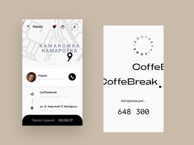 coffebreak-delivery-app figma designapp interface mobileui mobileux ux ui