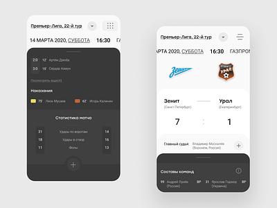 mobile soccer match statistics-app app mobileux mobileui sport ui logo design uiux figma