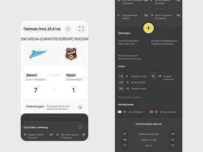 mobile soccer match statistics-app app mobileux mobileui sport ui design uiux figma