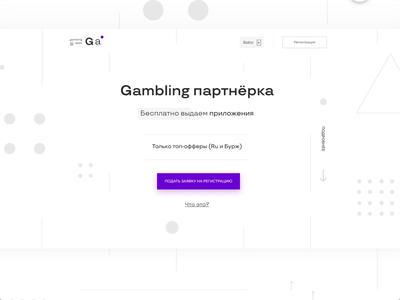 gambling affiliate program