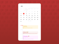 Daily UI 038 / Calendar Special Edition: Year Of The Pig