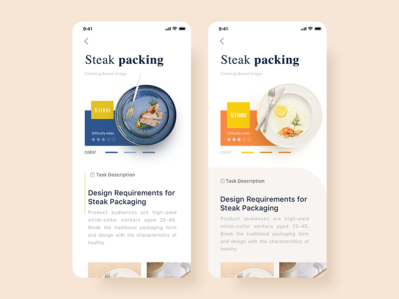 Food Package magazine style simple design ui food package