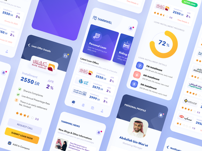 Arabian Loan Service App ux ui real estate mobile loan formal finance design car business branding arabic arabian arab app