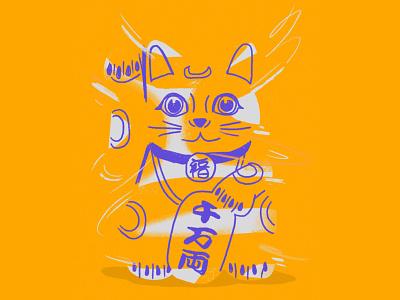 Fortune digital art textures character fortune cat cat illustration