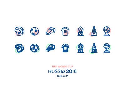 world cup icon illustrator icon