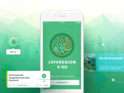 lvivregion_mobile app