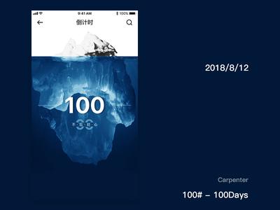 100# - 100Days