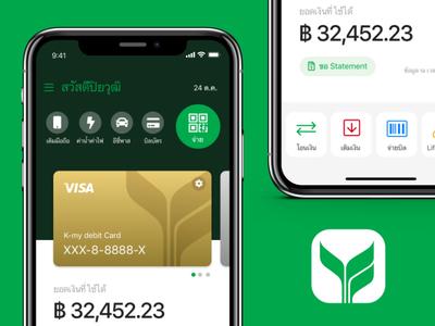 K Plus App Redesign