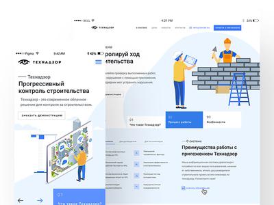 Technadzor landing page design construction website website web uiux landing page figma webdesign design