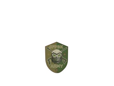 SFBPK Army Paintball Team