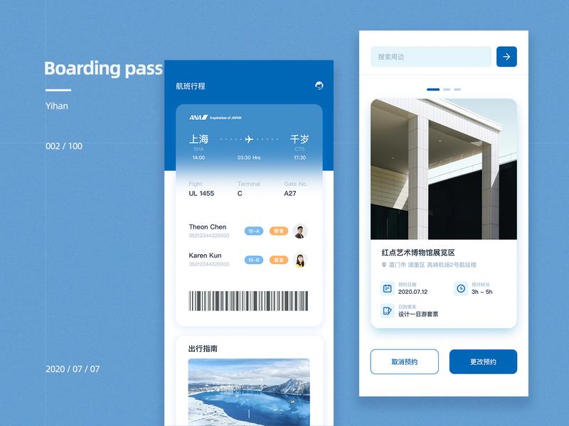 Boarding pass app ui design