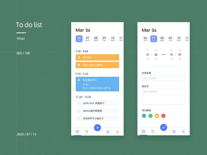 Daily practice app design ui