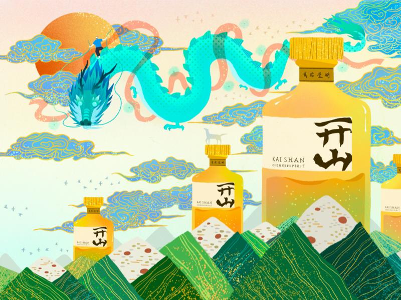 Dragon Boat Festival business branding illustration