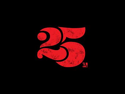 25 identity icon badge design logo design brand identity branding lettering logo type anniversary typography 5 lettering 2 clothing shirt