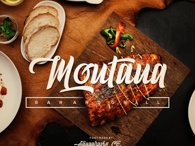 Montana Bar and Grill