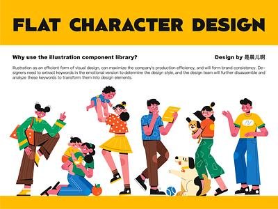 FLAT CHARACTER DESIGN        -10 dribbble people art design illustration