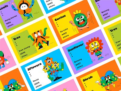 INTERESTING FRIENDS-10 sticker cute dribbble design illustration